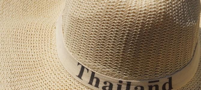 Fotos Thailand